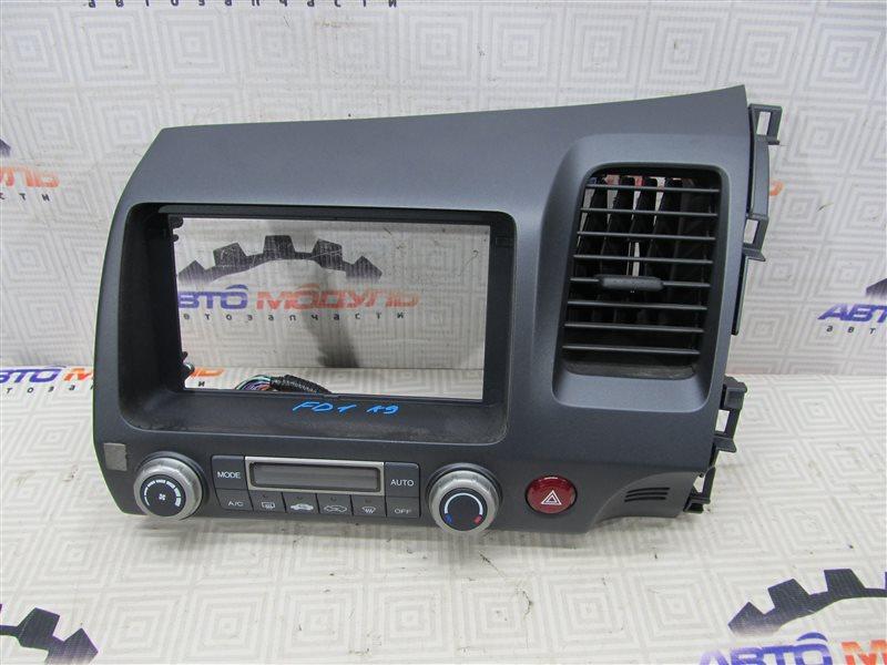 Блок управления климат-контролем Honda Civic FD1-1100166 R18A