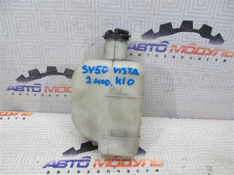 Бачок расширительный Toyota Vista SV50