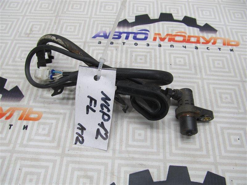 Датчик abs Toyota Platz NCP12-0326025 1NZ-FE 2003 передний левый