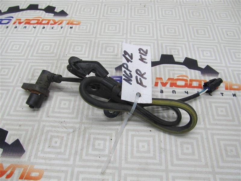 Датчик abs Toyota Platz NCP12-0326025 1NZ-FE 2003 передний правый