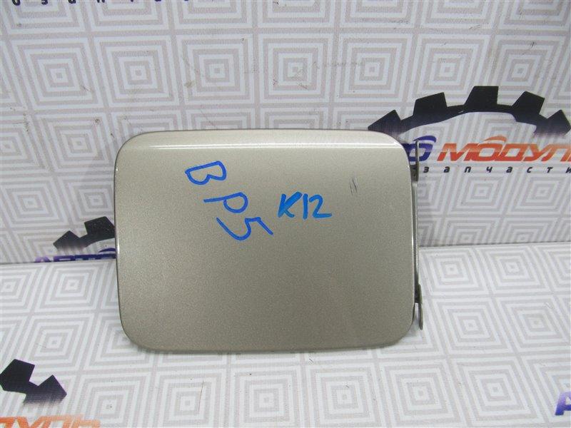Лючок бензобака Subaru Legacy BP5-152210 EJ203 2007