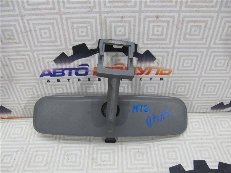 Зеркало салона Toyota Vista SV40-0129740 4S-FE 1997