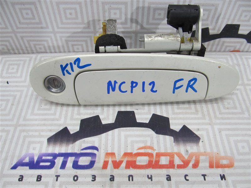 Ручка двери Toyota Platz NCP12-0326025 1NZ-FE 2003 передняя правая