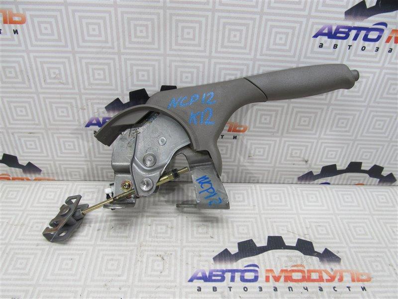 Ручка ручника Toyota Platz NCP12-0326025 1NZ-FE 2003