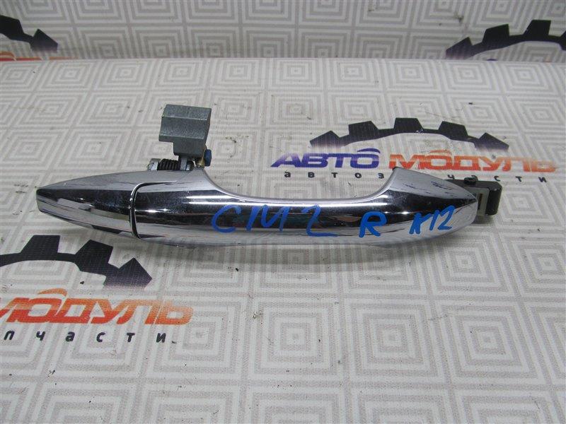 Ручка двери Honda Accord CM2-3006395 K24A задняя правая