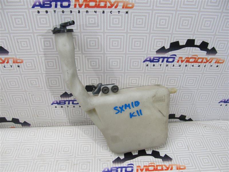 Бачок расширительный Toyota Ipsum SXM10 3S-FE