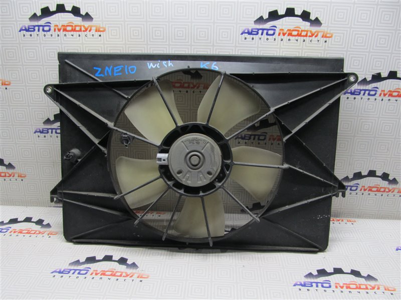 Диффузор радиатора Toyota Wish ZNE10 1ZZ