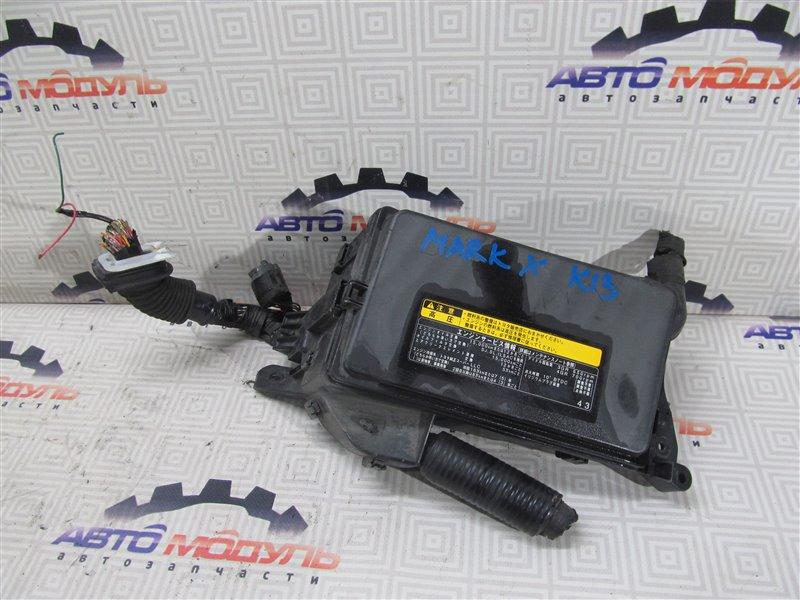 Блок предохранителей Toyota Mark X GRX120 4GR-FSE