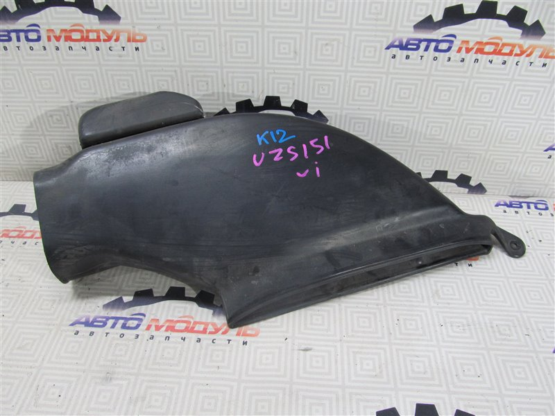 Воздухозаборник Toyota Crown Majesta UZS151-0023679 1UZ-FE 1998