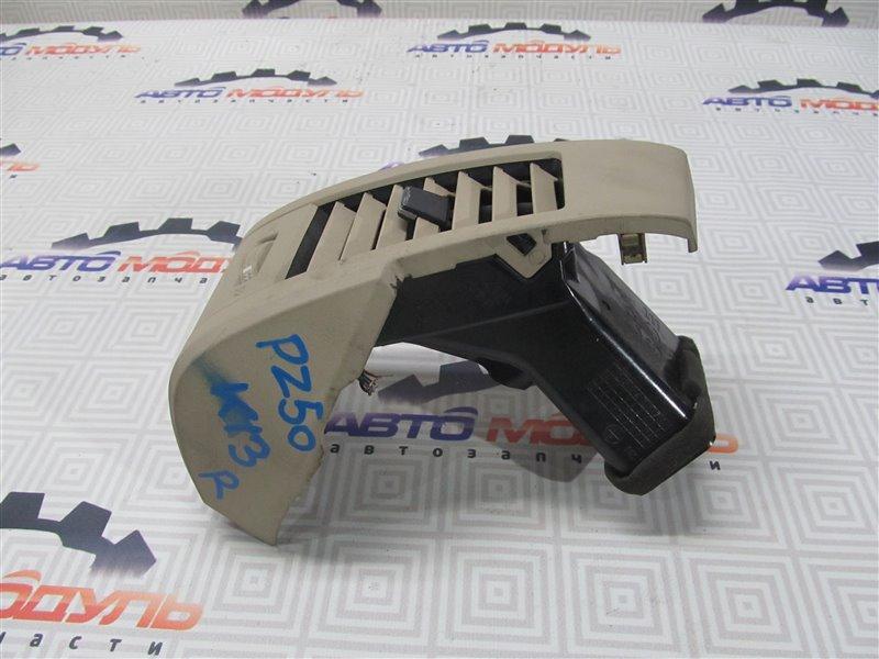 Воздуховод Nissan Murano PZ50-004296 VQ35-DE 2005 правый