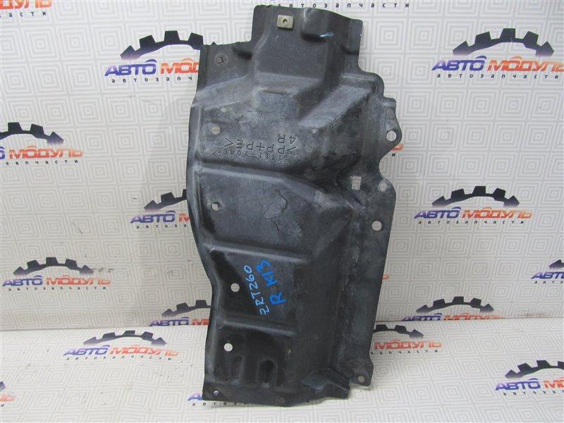 Защита двигателя Toyota Allion ZRT260-3050418 2ZR-FE 2008 правая