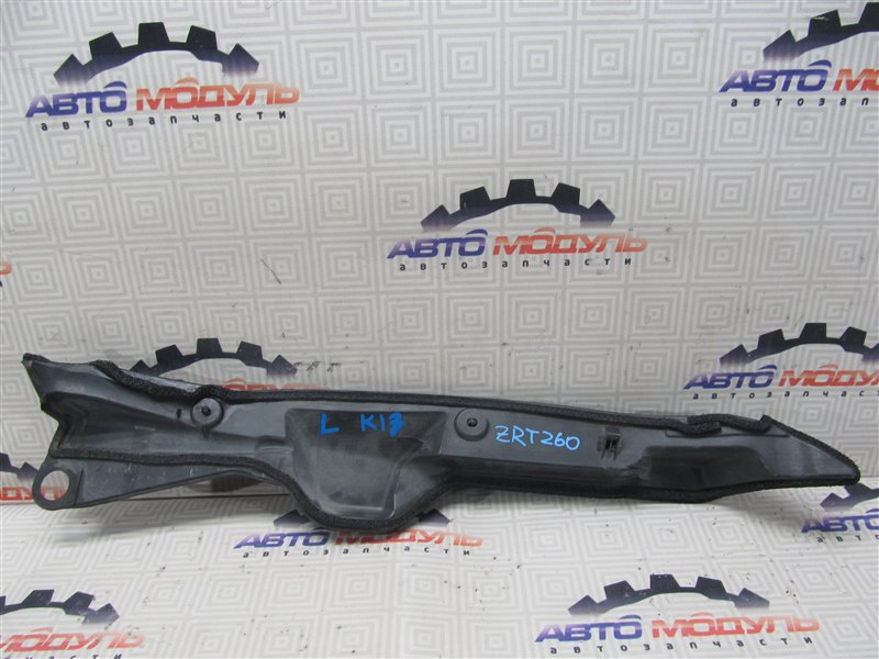 Пыльник крыла Toyota Allion ZRT260-3050418 2ZR-FE 2008 передний левый