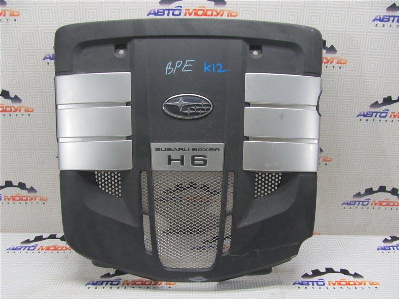 Крышка двс декоративная Subaru Outback BPE-003224 EZ30D 2003