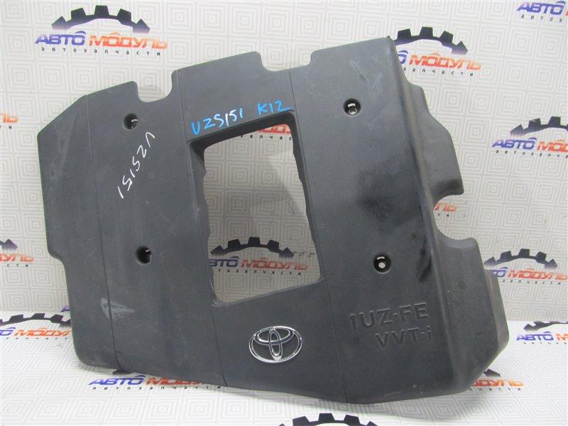 Крышка двс декоративная Toyota Crown Majesta UZS151-0023679 1UZ-FE 1998