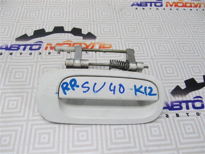 Ручка двери Toyota Vista SV40-0129740 4S-FE 1997 задняя правая