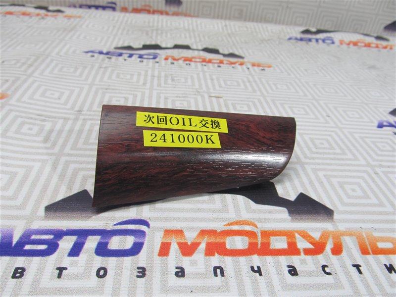Консоль Toyota Allion ZRT260-3050418 2ZR-FE 2008