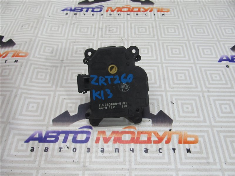 Сервопривод заслонок печки Toyota Allion ZRT260-3050418 2ZR-FE 2008