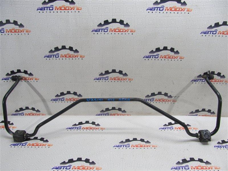 Стабилизатор Toyota Crown Majesta UZS151-0023679 1UZ-FE 1998 задний
