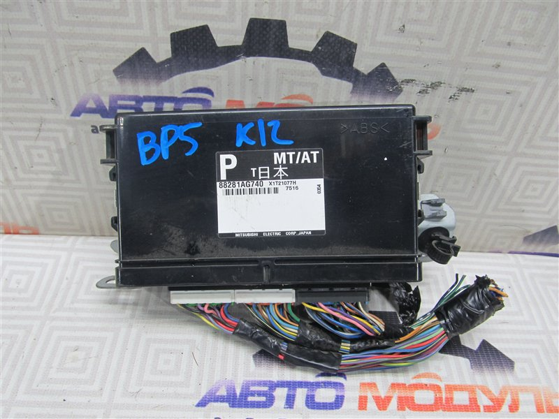 Блок иммобилайзера Subaru Legacy BP5-152210 EJ203 2007