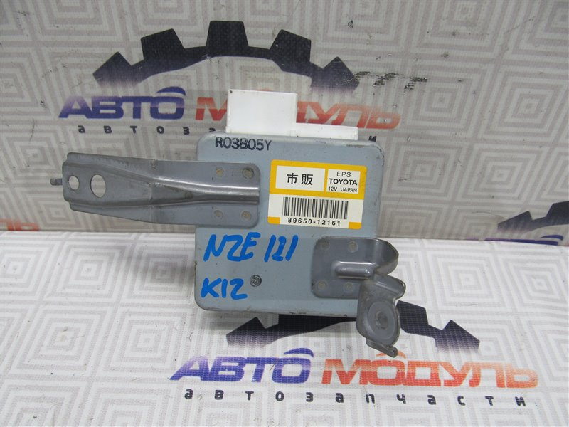 Блок управления рулевой рейкой Toyota Allex NZE121-5052298 1NZ-FE 2003