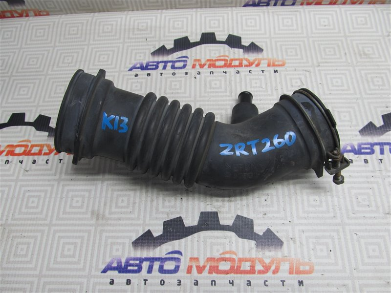 Патрубок воздушн.фильтра Toyota Allion ZRT260-3050418 2ZR-FE 2008