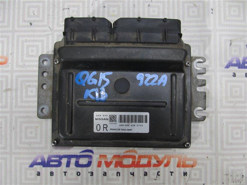 Компьютер двс Nissan Sunny FB15 QG15-DE