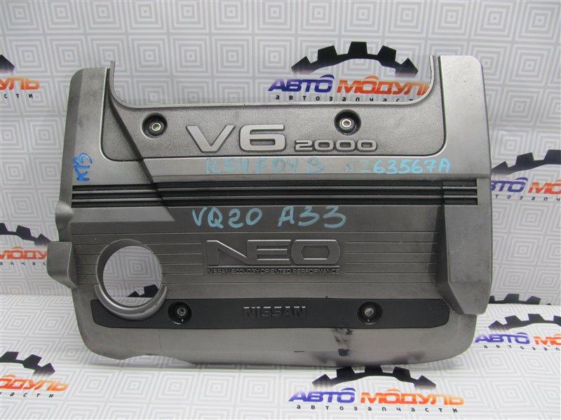 Крышка двс декоративная Nissan Cefiro A33 VQ20-DE