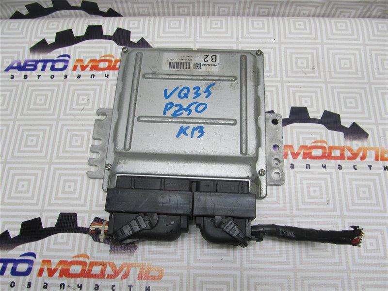 Компьютер двс Nissan Murano PZ50-004296 VQ35-DE 2005