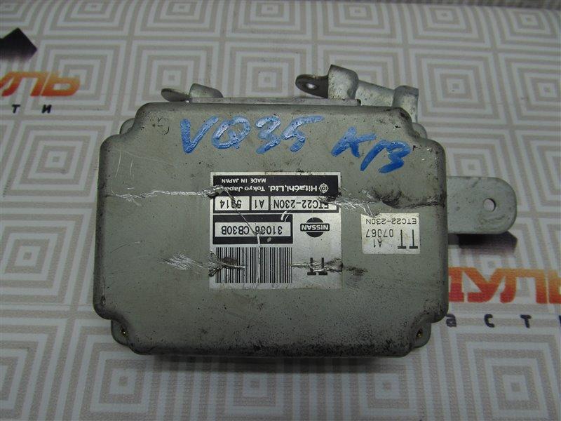 Блок управления акпп Nissan Murano PZ50-004296 VQ35-DE 2005