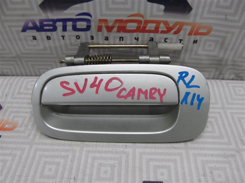 Ручка двери Toyota Camry SV40 задняя левая
