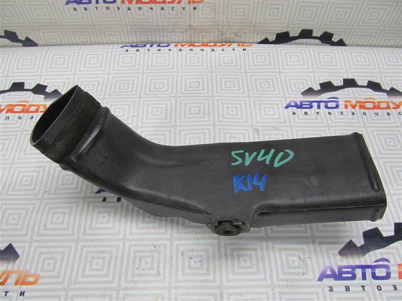 Воздухозаборник Toyota Vista SV40-0009488 4S-FE 1994
