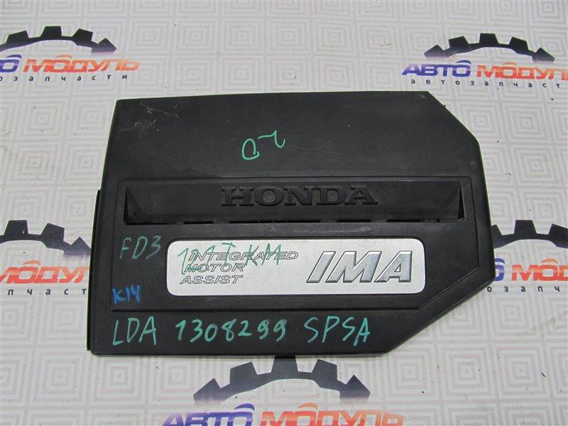 Крышка двс декоративная Honda Civic FD3-1003290 LDA