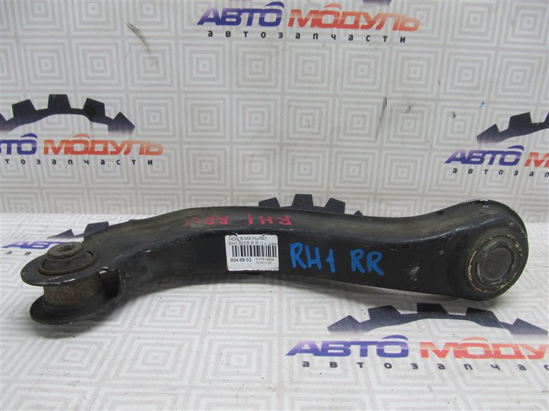 Рычаг Honda S-Mx RH1 задний правый верхний