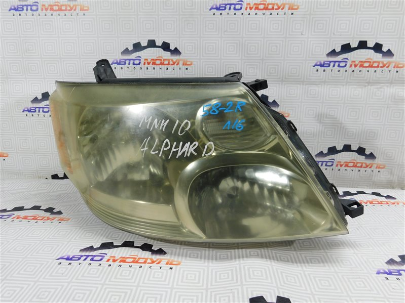 Фара Toyota Alphard ANH10 правая