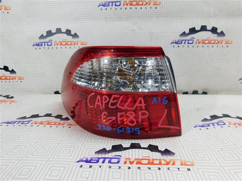 Стоп Mazda Capella GF8P левый