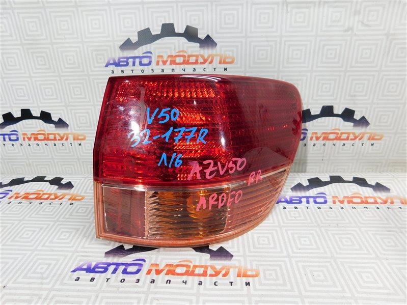 Стоп Toyota Vista Ardeo AZV50 правый
