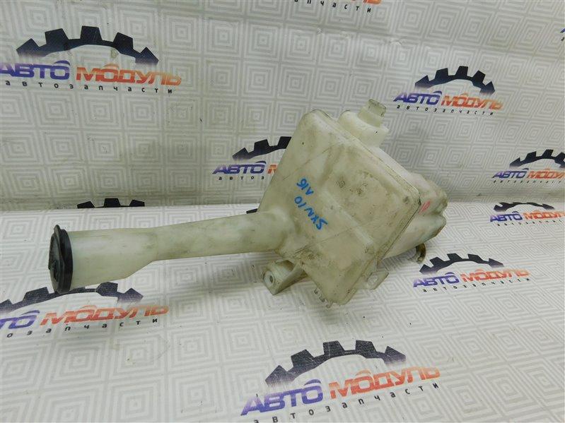 Бачок омывателя Toyota Nadia SXN10