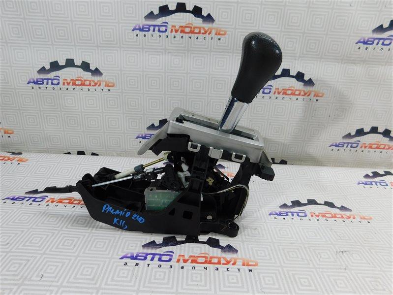 Селектор акпп Toyota Premio AZT240-0011737 1AZ-FSE 2002
