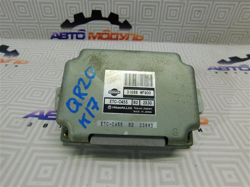 Блок управления акпп Nissan Liberty RM12 QR20-DE