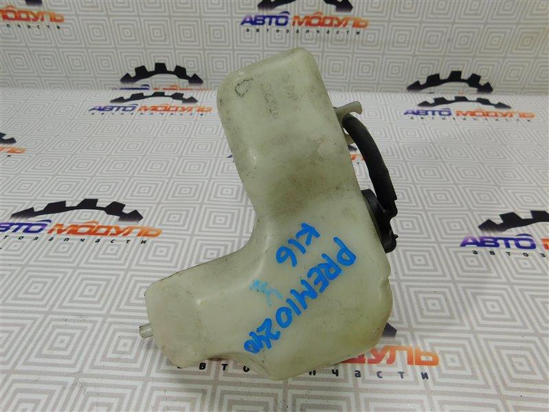 Бачок расширительный Toyota Premio AZT240-0011737 1AZ-FSE 2002