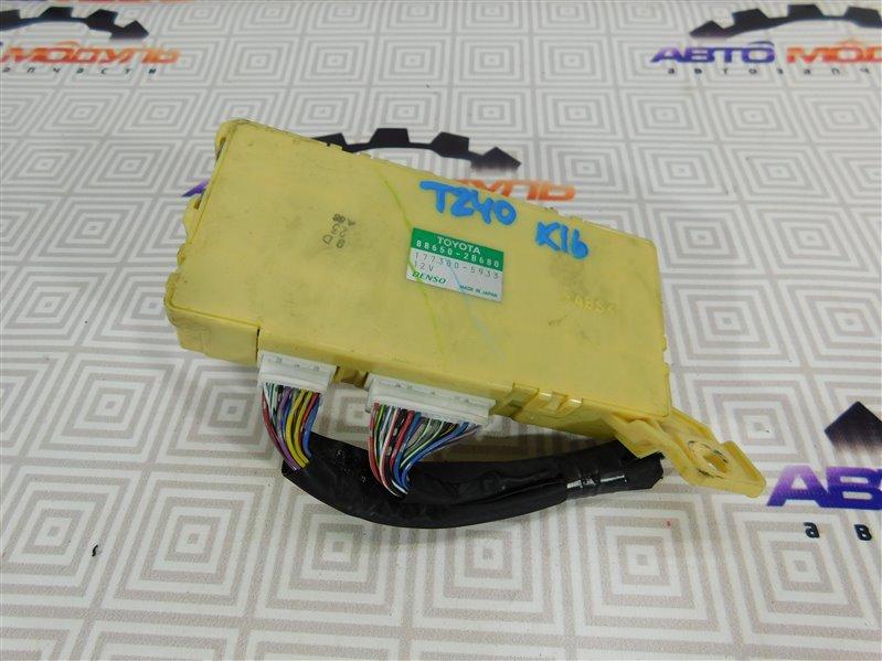 Блок управления климат-контролем Toyota Premio AZT240-0011737 1AZ-FSE 2002