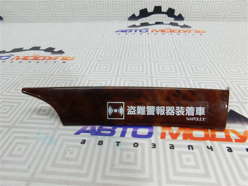 Консоль Toyota Premio AZT240-0011737 1AZ-FSE 2002 правый
