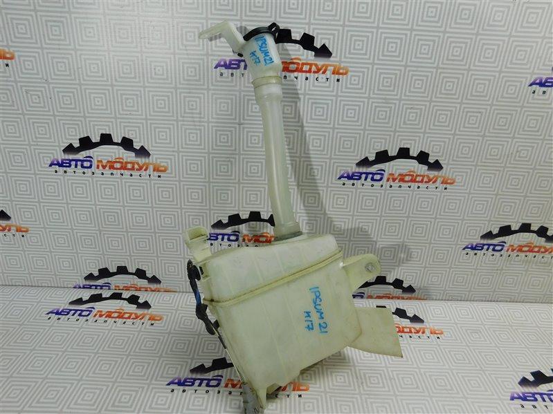 Бачок омывателя Toyota Ipsum ACM21 2AZ-FE