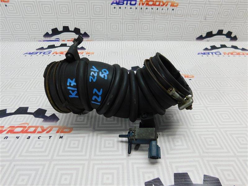 Патрубок воздушн.фильтра Toyota Vista Ardeo ZZV50 1ZZ-FE