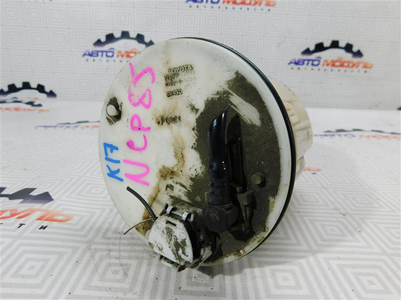 Топливный насос Toyota Sienta NCP85 1NZ