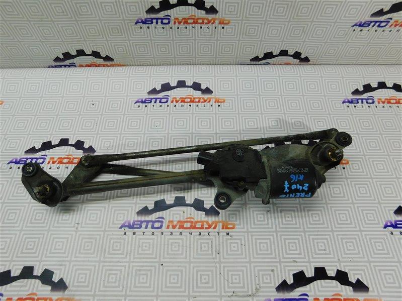 Мотор дворников Toyota Premio AZT240-0011737 1AZ-FSE 2002 передний
