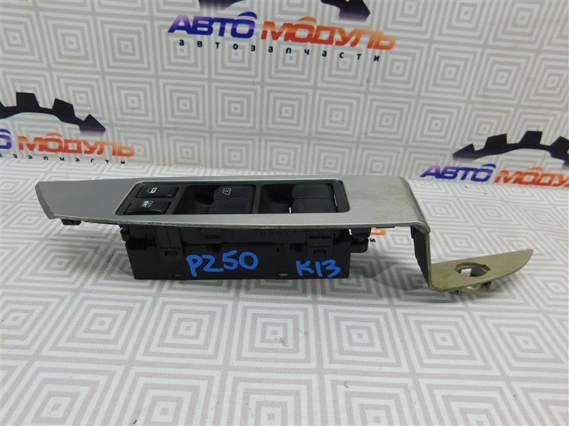 Блок упр. стеклоподьемниками Nissan Murano PZ50-004296 VQ35-DE 2005 передний правый