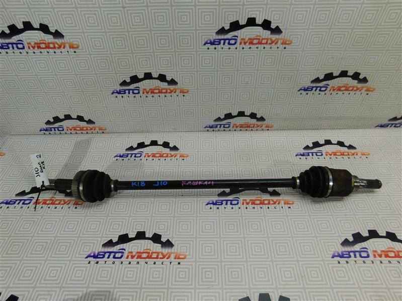 Привод Nissan Qashqai J10 MR20 задний