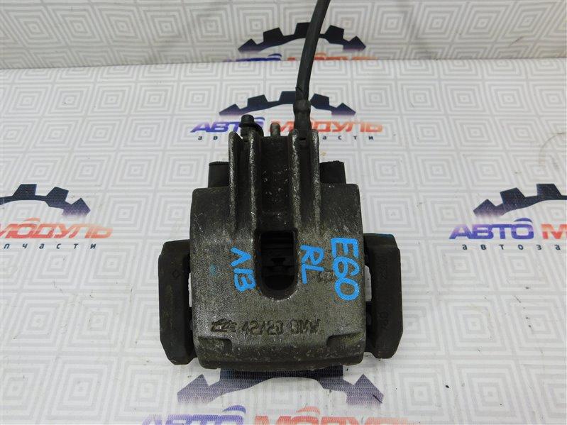 Суппорт Bmw 5 Series E60 задний левый
