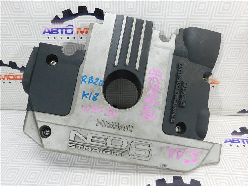 Крышка двс декоративная Nissan Stagea WHC34 RB20-DE